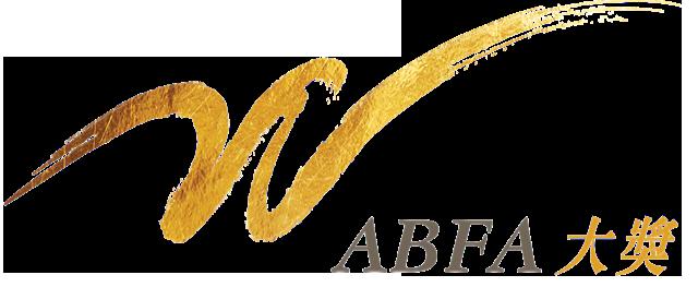 abfa-award-logo-1.png